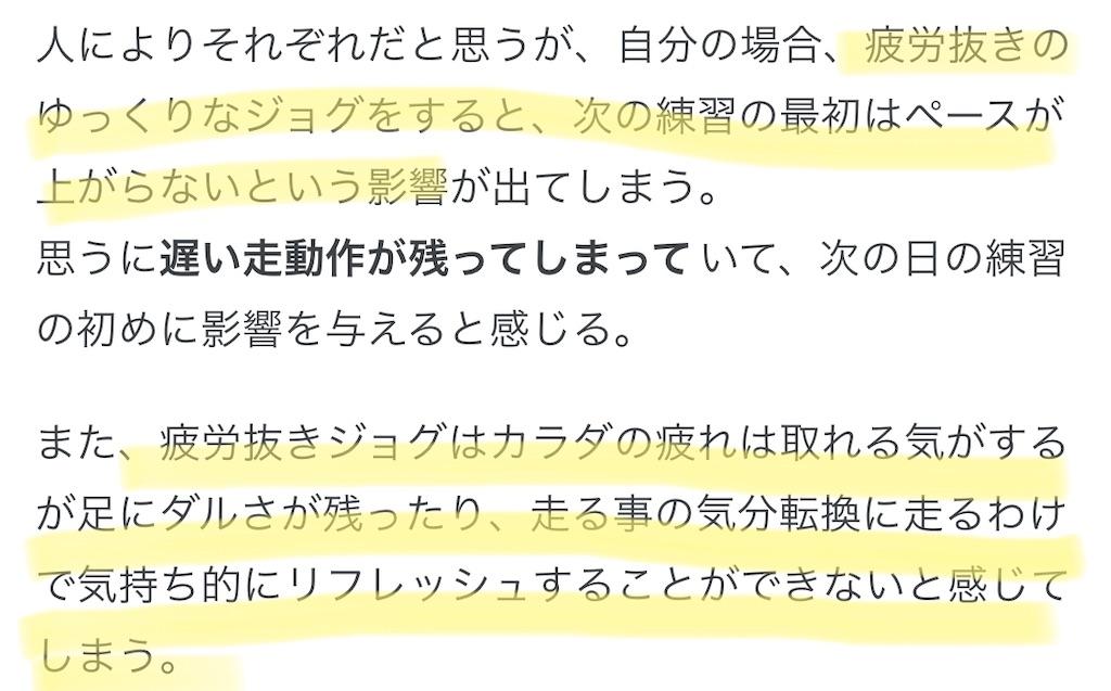 f:id:kazz-matsumura:20200527141007j:image