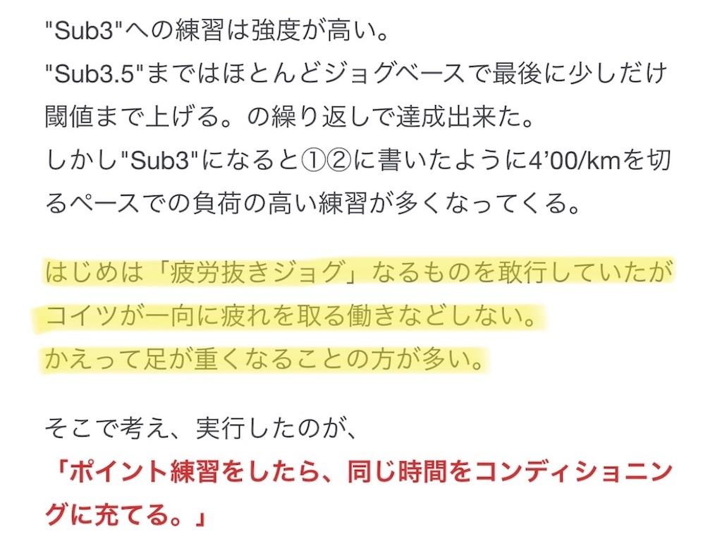 f:id:kazz-matsumura:20200527162139j:image