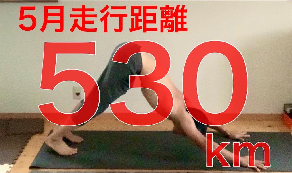 f:id:kazz-matsumura:20200601124518j:image