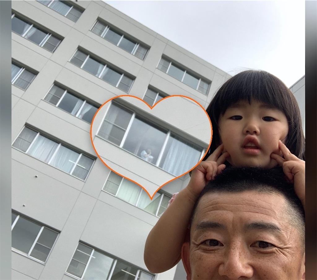 f:id:kazz-matsumura:20200601214550j:image