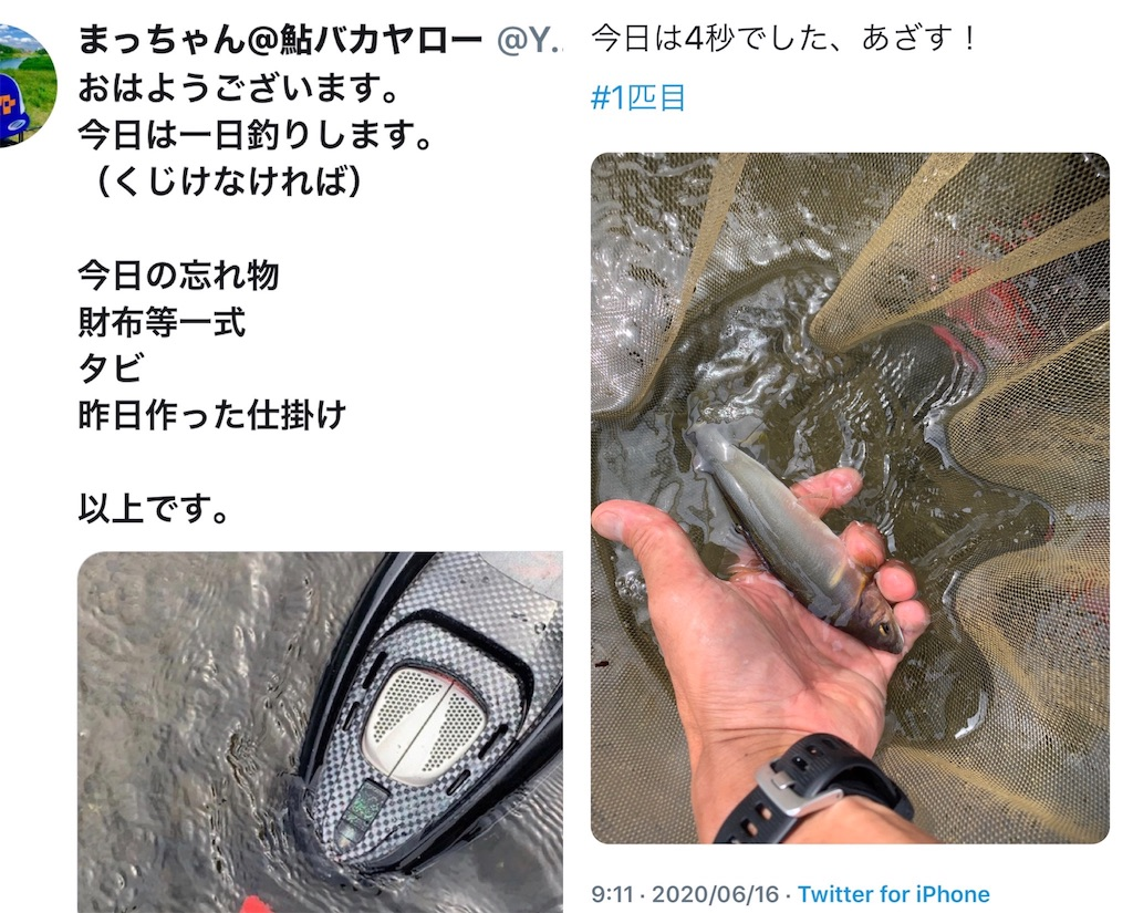 f:id:kazz-matsumura:20200617013145j:plain