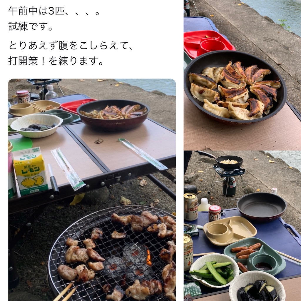 f:id:kazz-matsumura:20200617013214j:plain