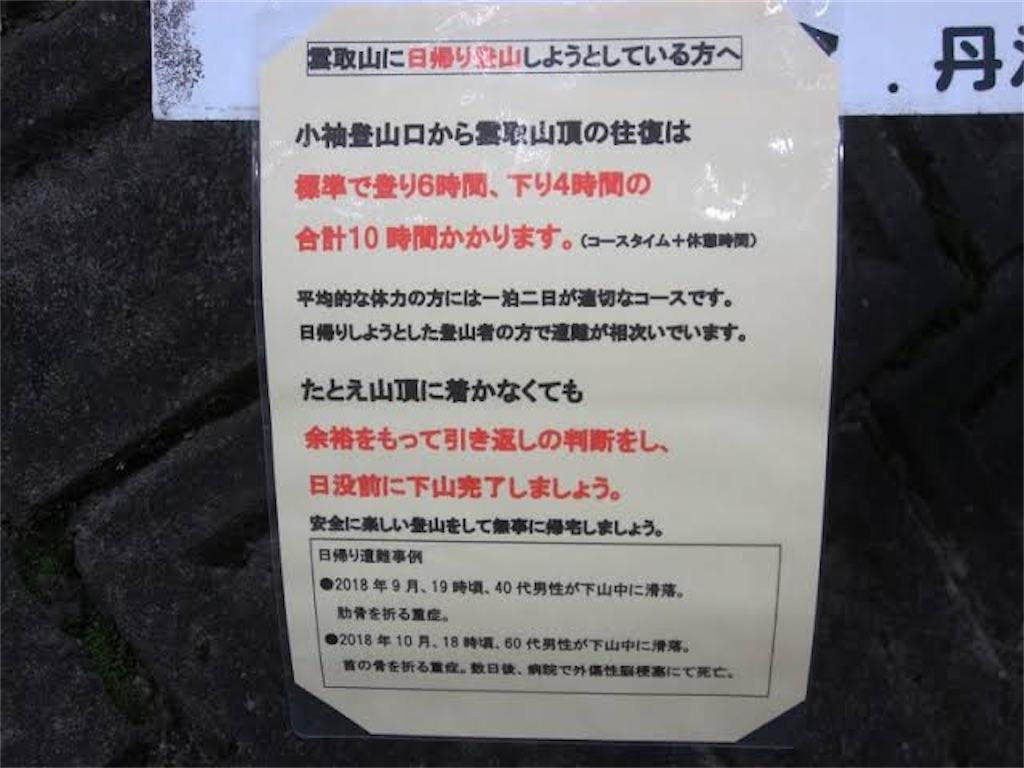 f:id:kazz-matsumura:20200625074623j:plain