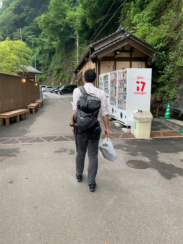 f:id:kazz-matsumura:20200625115608j:plain