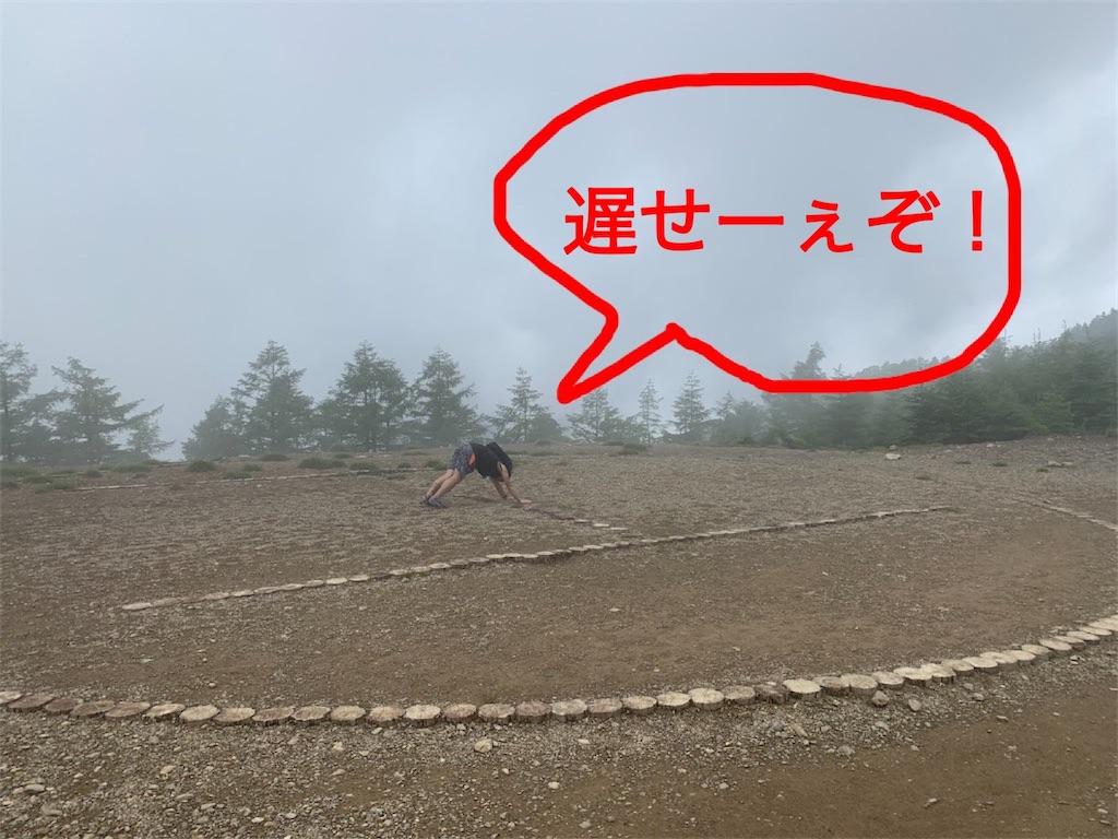 f:id:kazz-matsumura:20200625162237j:plain
