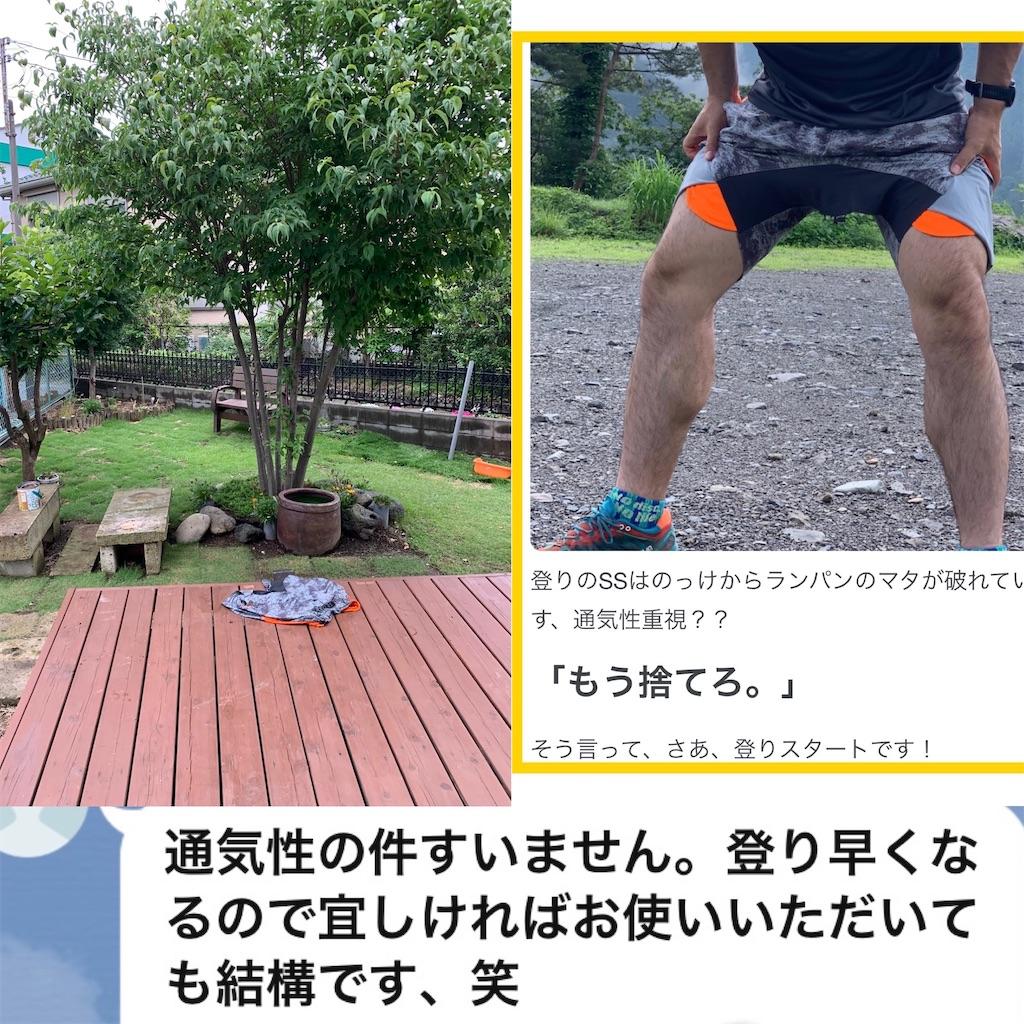 f:id:kazz-matsumura:20200629172024j:plain