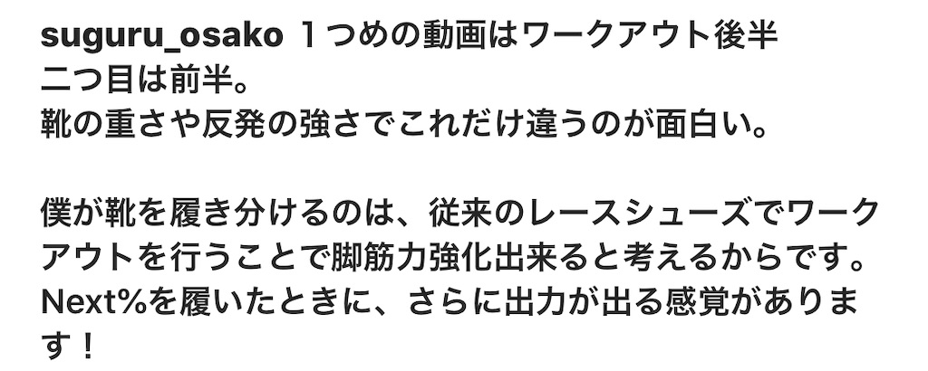 f:id:kazz-matsumura:20200629173406j:plain