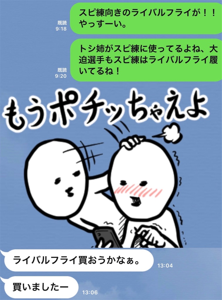 f:id:kazz-matsumura:20200629181114j:plain