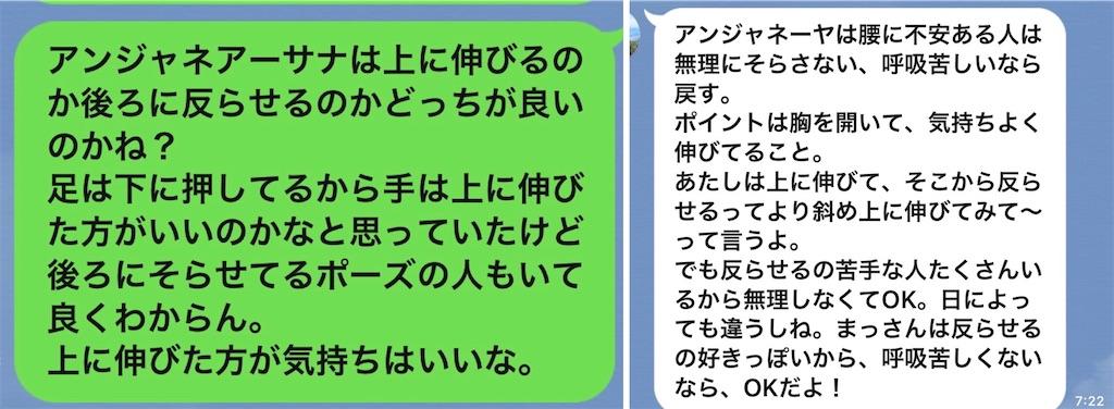 f:id:kazz-matsumura:20200630205606j:plain