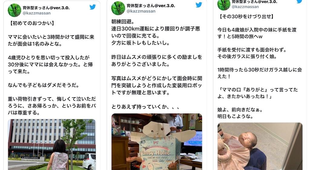 f:id:kazz-matsumura:20200716052459j:plain