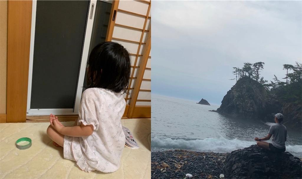 f:id:kazz-matsumura:20200716052634j:plain