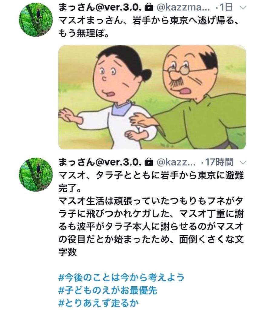 f:id:kazz-matsumura:20200716052807j:plain