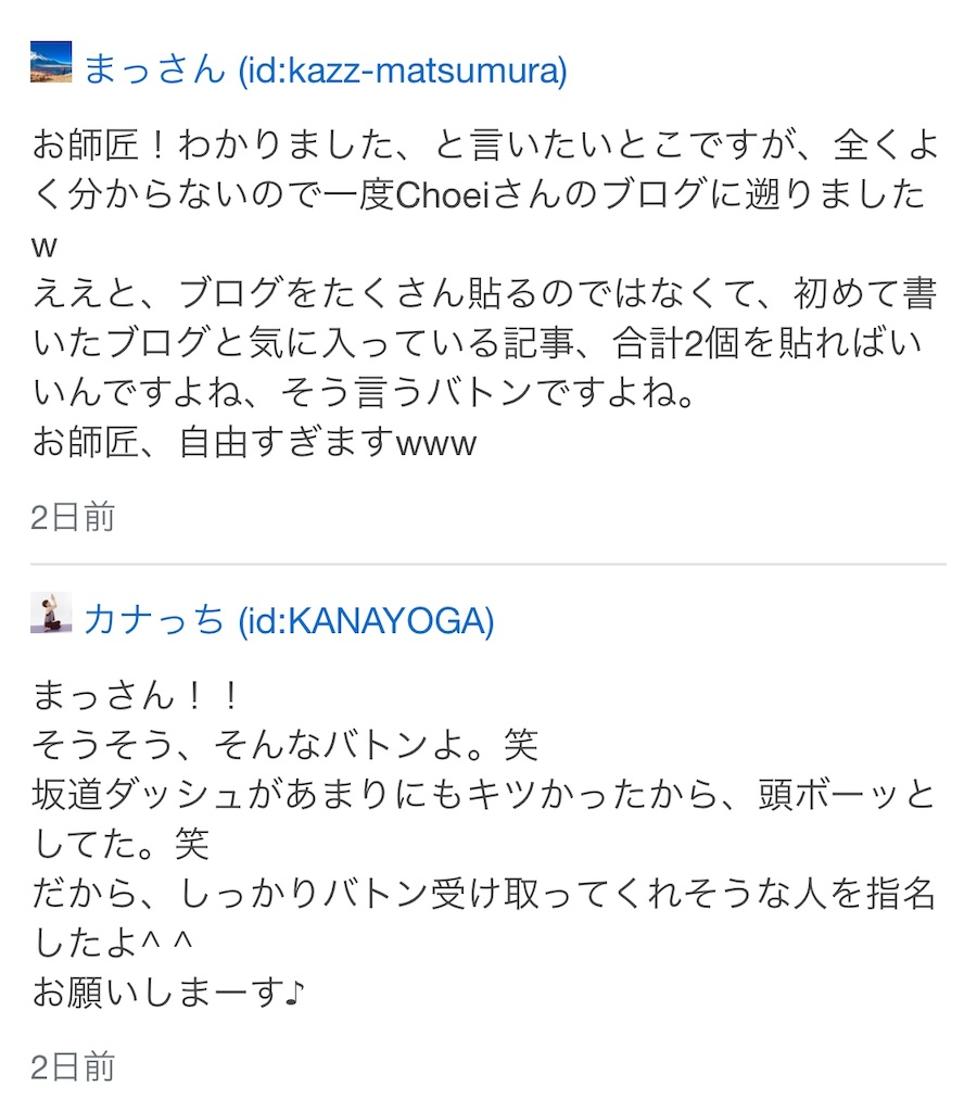 f:id:kazz-matsumura:20200716060802j:plain