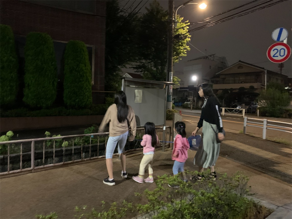 f:id:kazz-matsumura:20200719092535j:plain