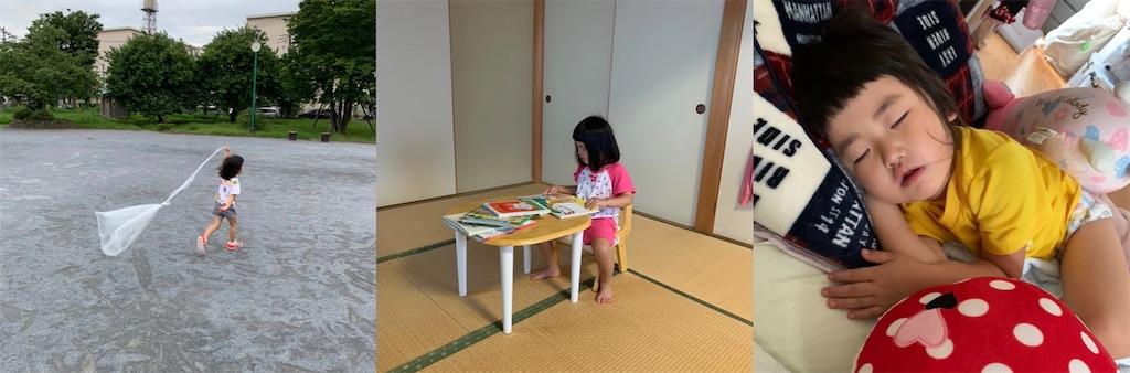 f:id:kazz-matsumura:20200724130825j:plain