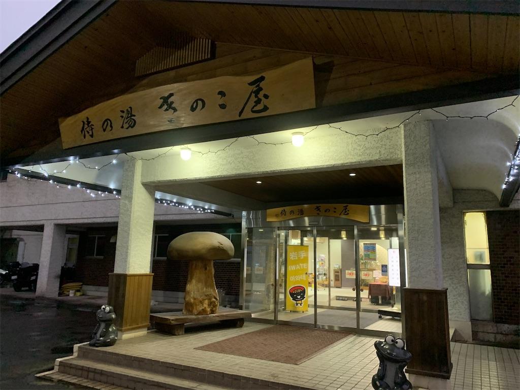 f:id:kazz-matsumura:20200815053048j:plain