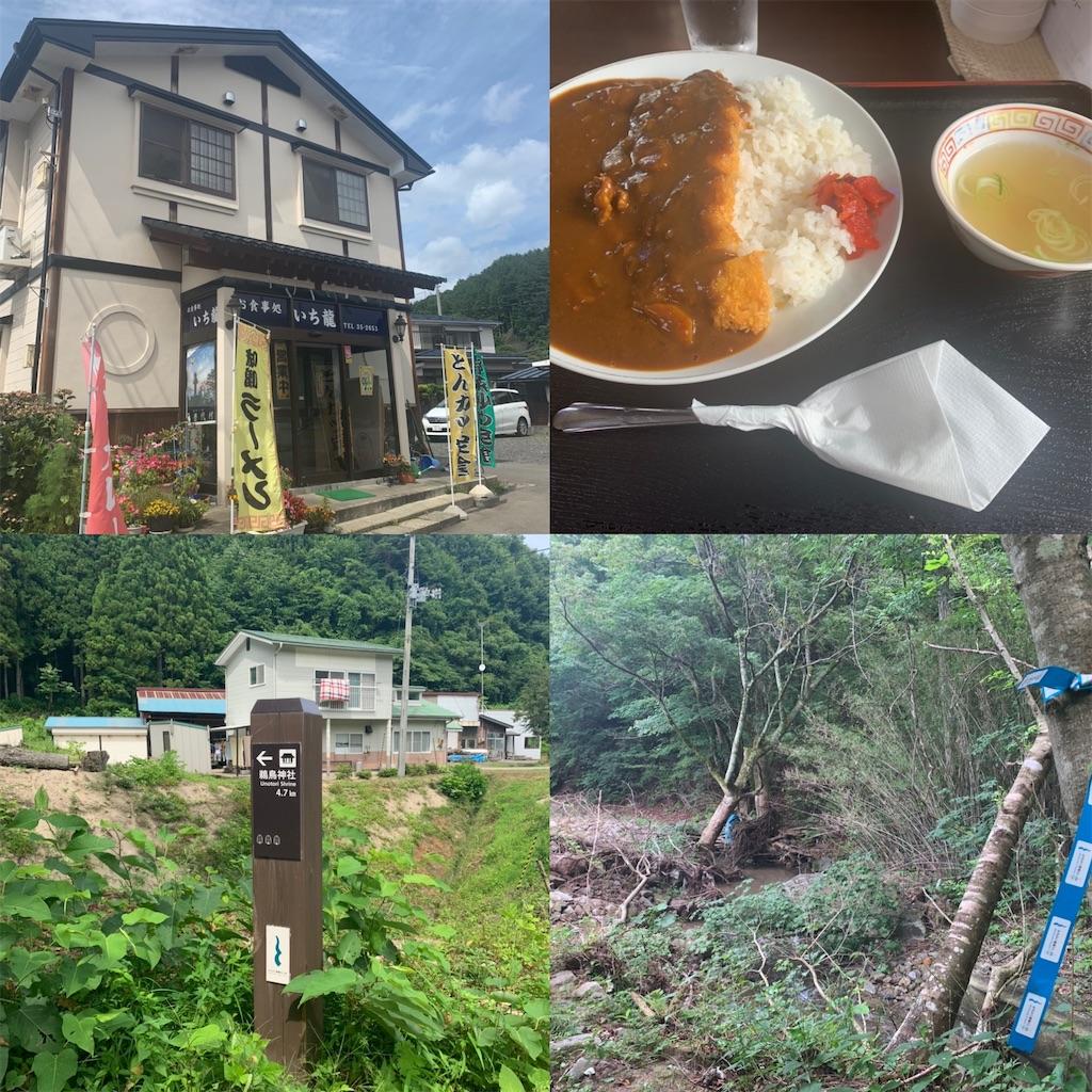 f:id:kazz-matsumura:20200815132321j:plain