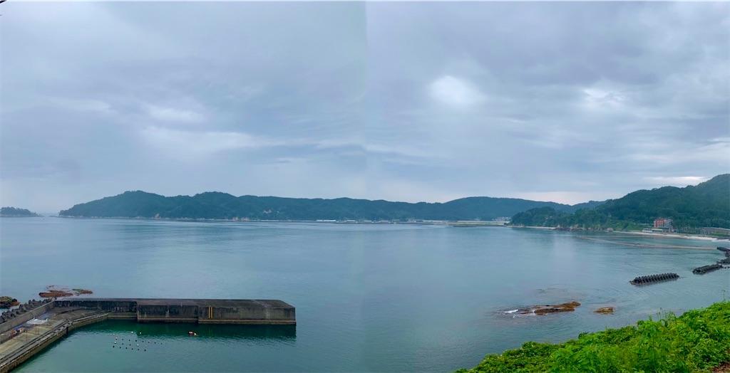 f:id:kazz-matsumura:20200817213649j:plain