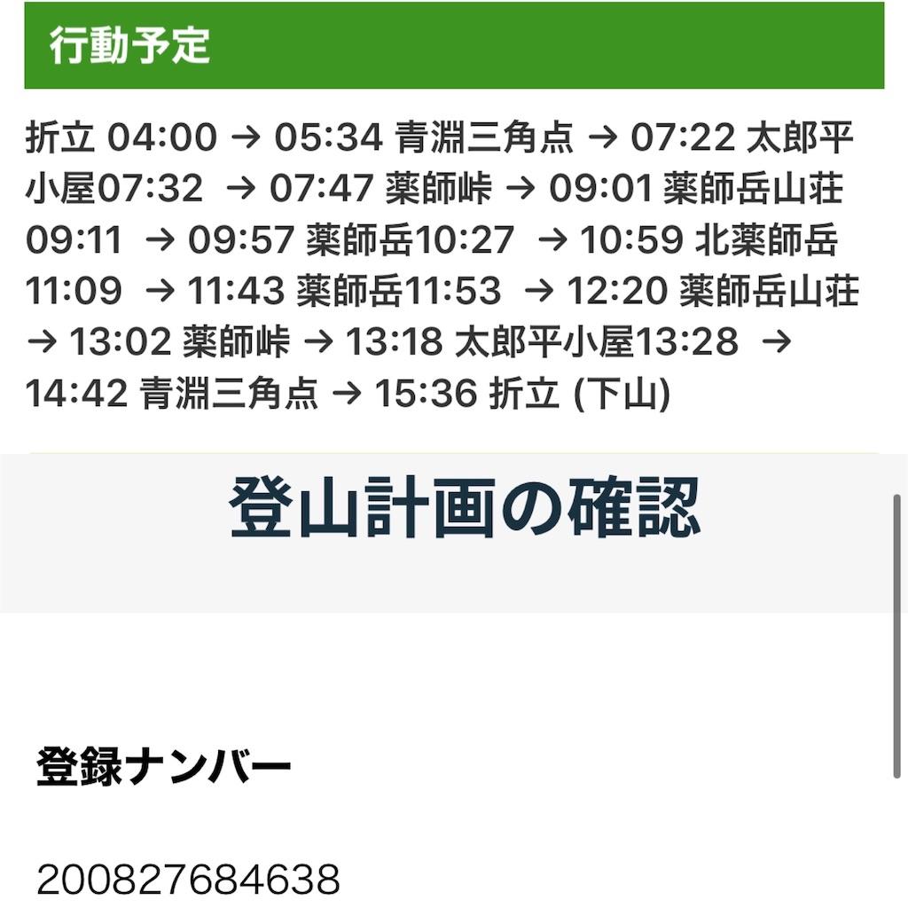 f:id:kazz-matsumura:20200828213828j:plain