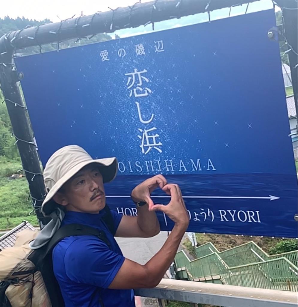 f:id:kazz-matsumura:20200901130518j:plain