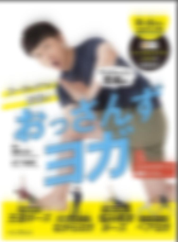 f:id:kazz-matsumura:20200906081554p:plain