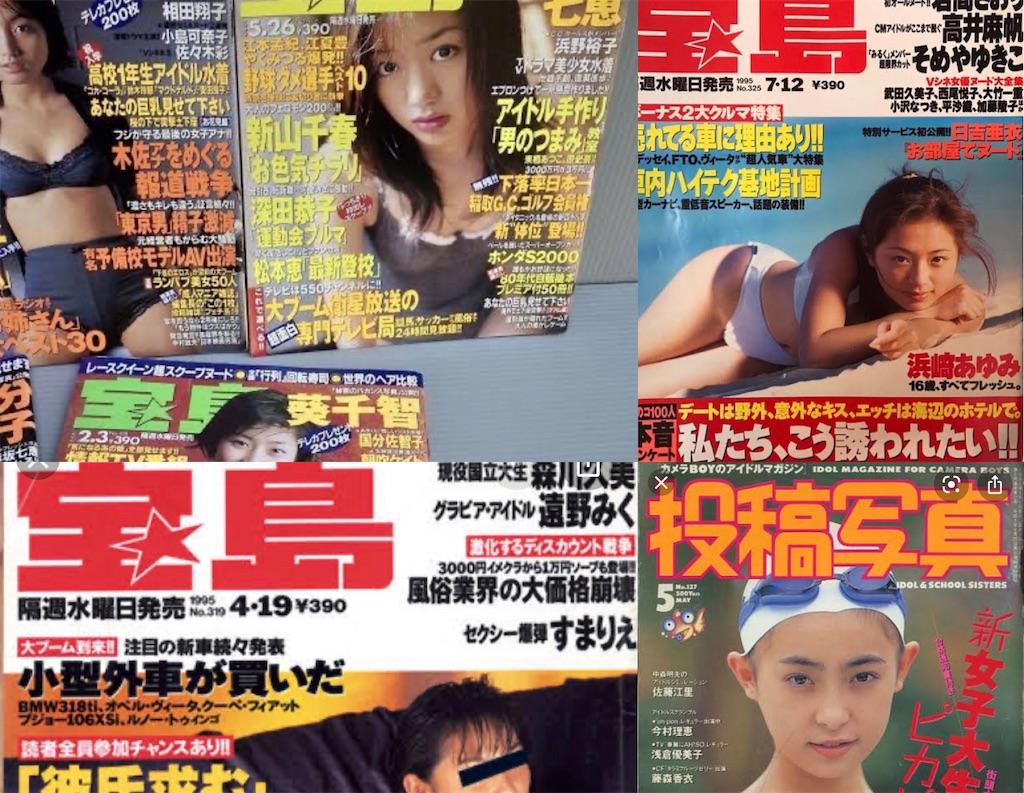 f:id:kazz-matsumura:20200906090120j:plain