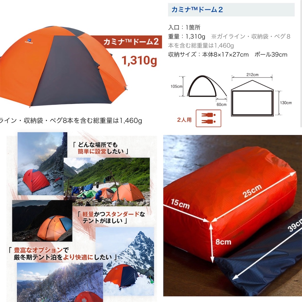 f:id:kazz-matsumura:20200909101042j:plain