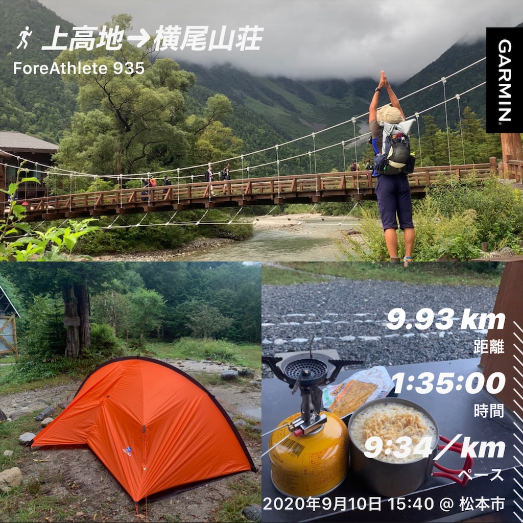 f:id:kazz-matsumura:20200913074814j:plain