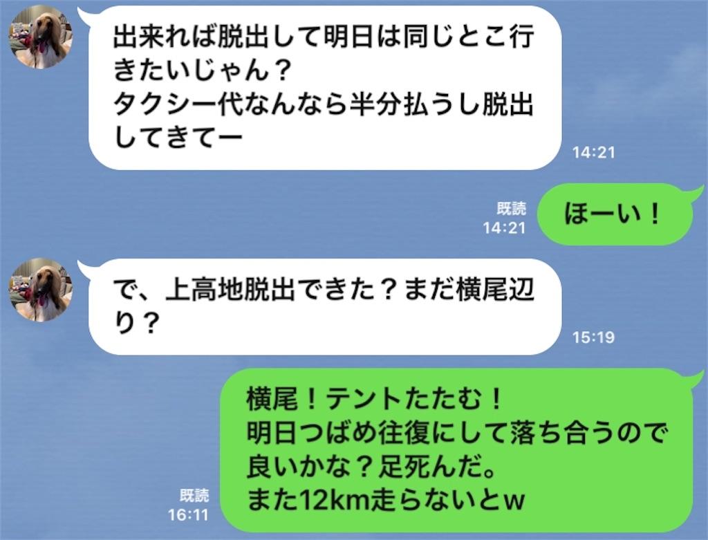 f:id:kazz-matsumura:20200915093255j:plain