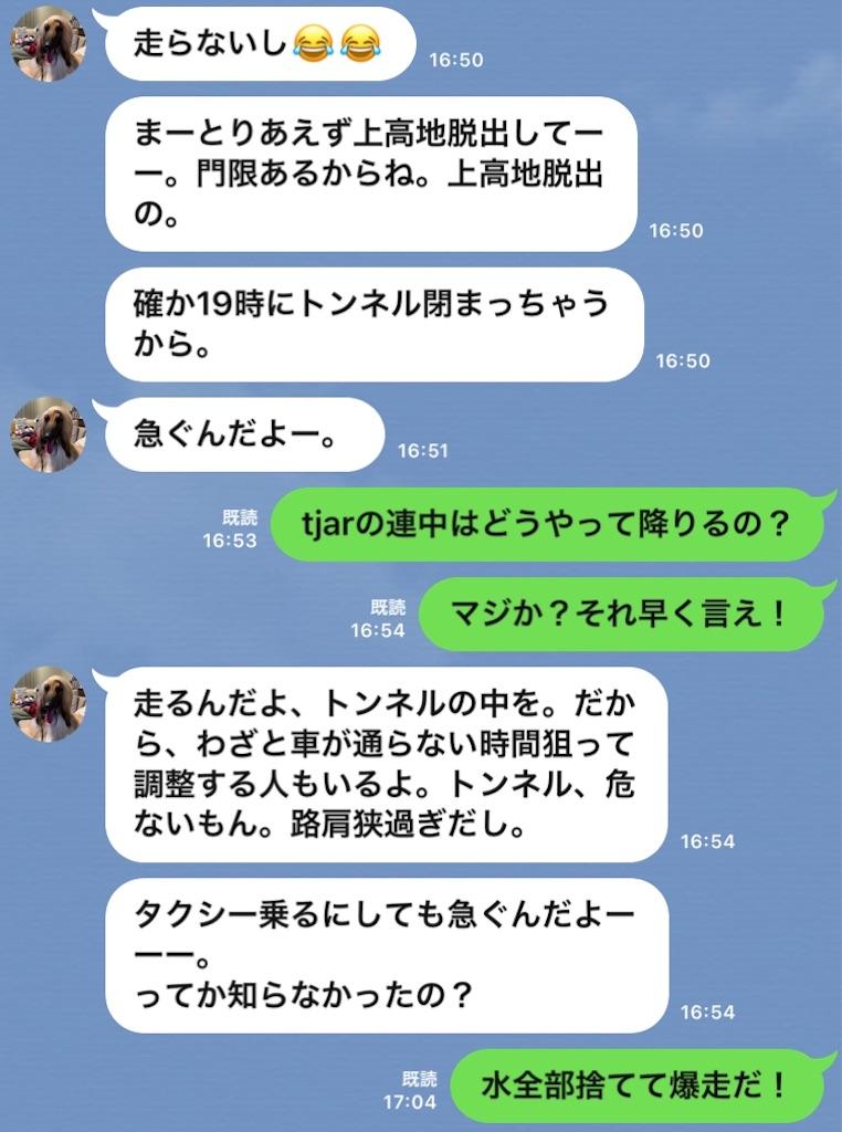f:id:kazz-matsumura:20200915093300j:plain