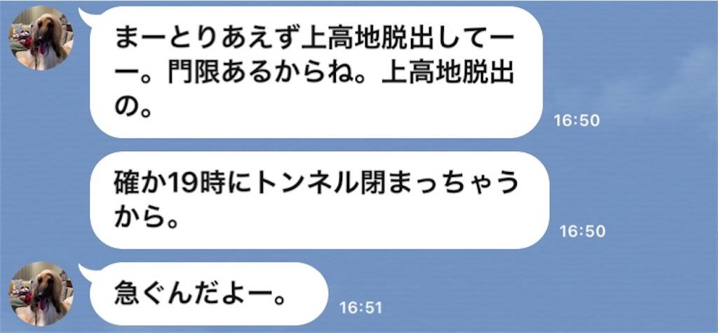 f:id:kazz-matsumura:20200917070203j:plain