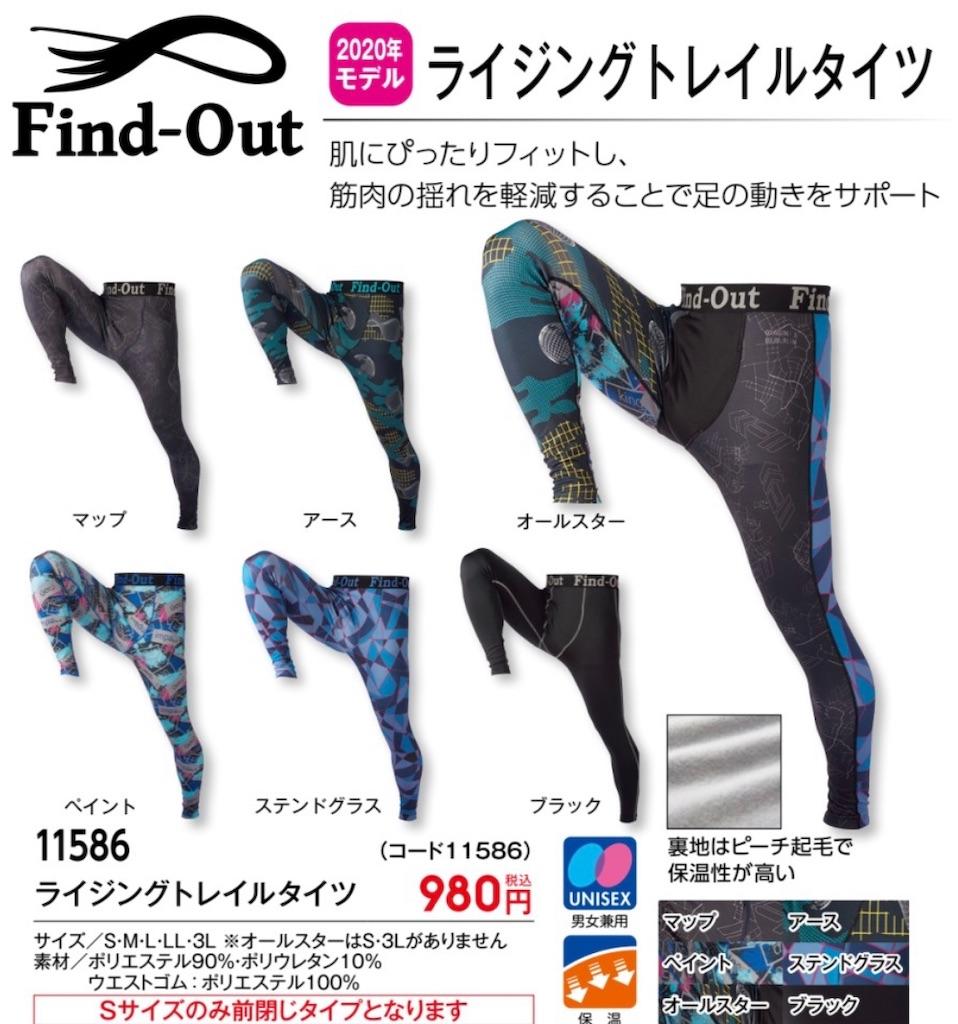 f:id:kazz-matsumura:20200919134500j:plain
