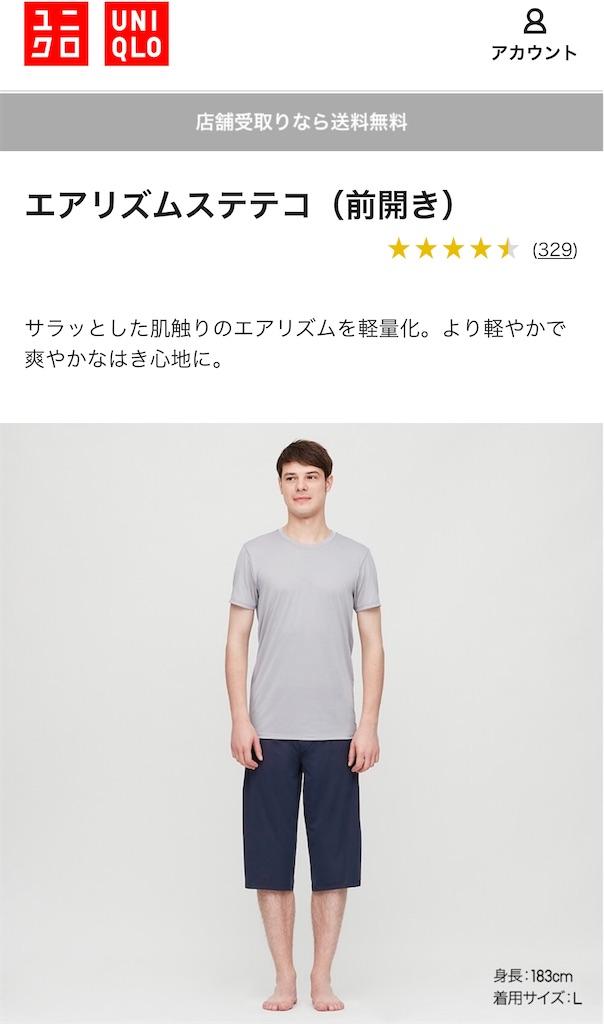 f:id:kazz-matsumura:20200919135154j:plain