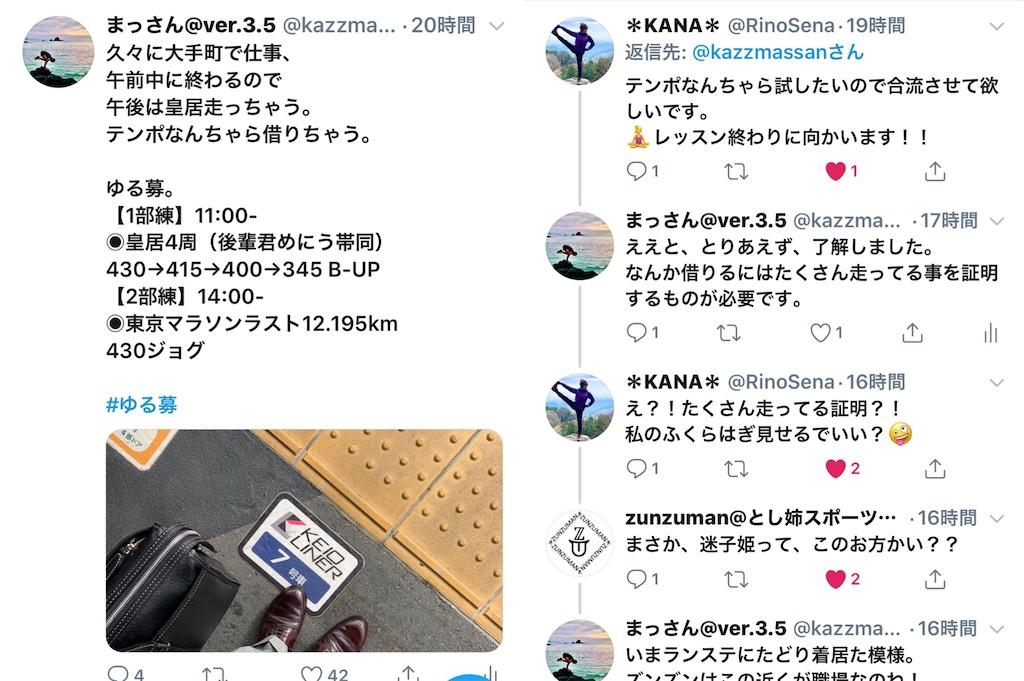 f:id:kazz-matsumura:20200930045740j:plain