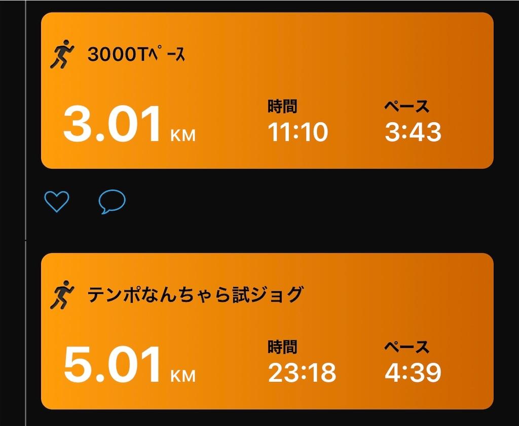 f:id:kazz-matsumura:20200930081617j:plain