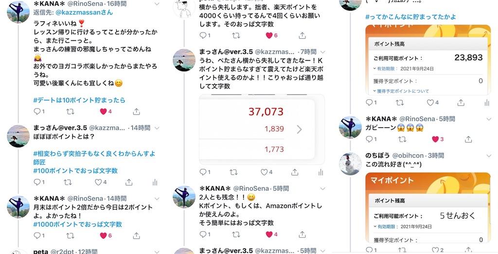 f:id:kazz-matsumura:20200930115030j:plain