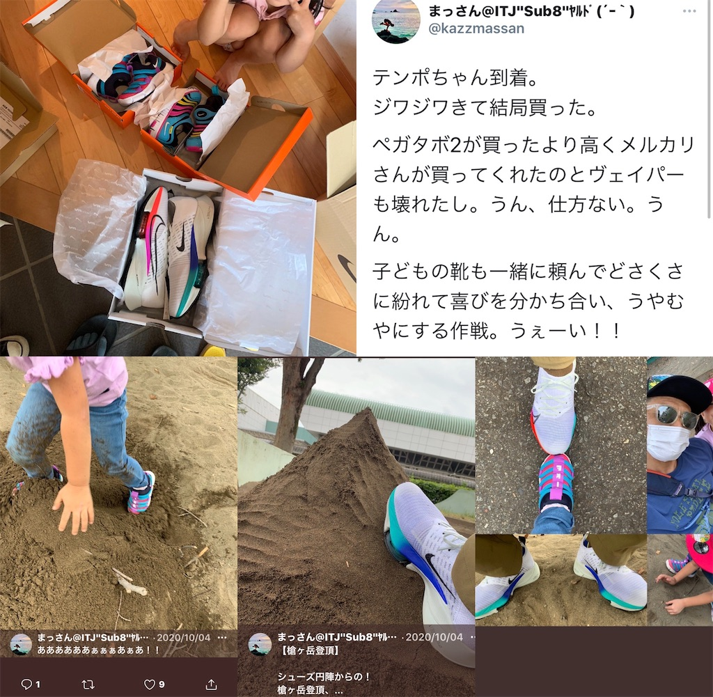 f:id:kazz-matsumura:20201017123948j:plain