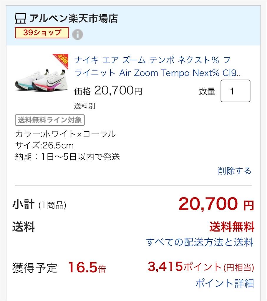 f:id:kazz-matsumura:20201018073708j:plain