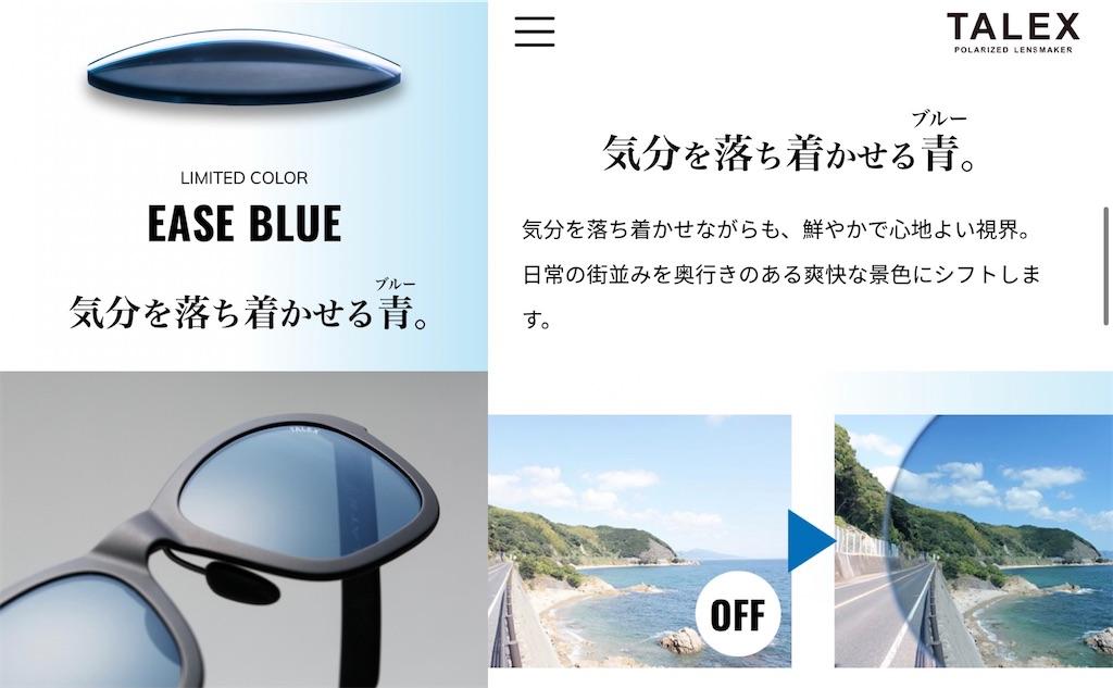 f:id:kazz-matsumura:20201101053958j:plain