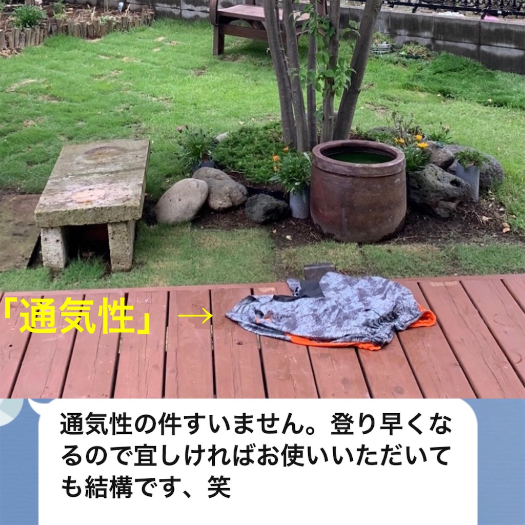 f:id:kazz-matsumura:20201109104154j:plain
