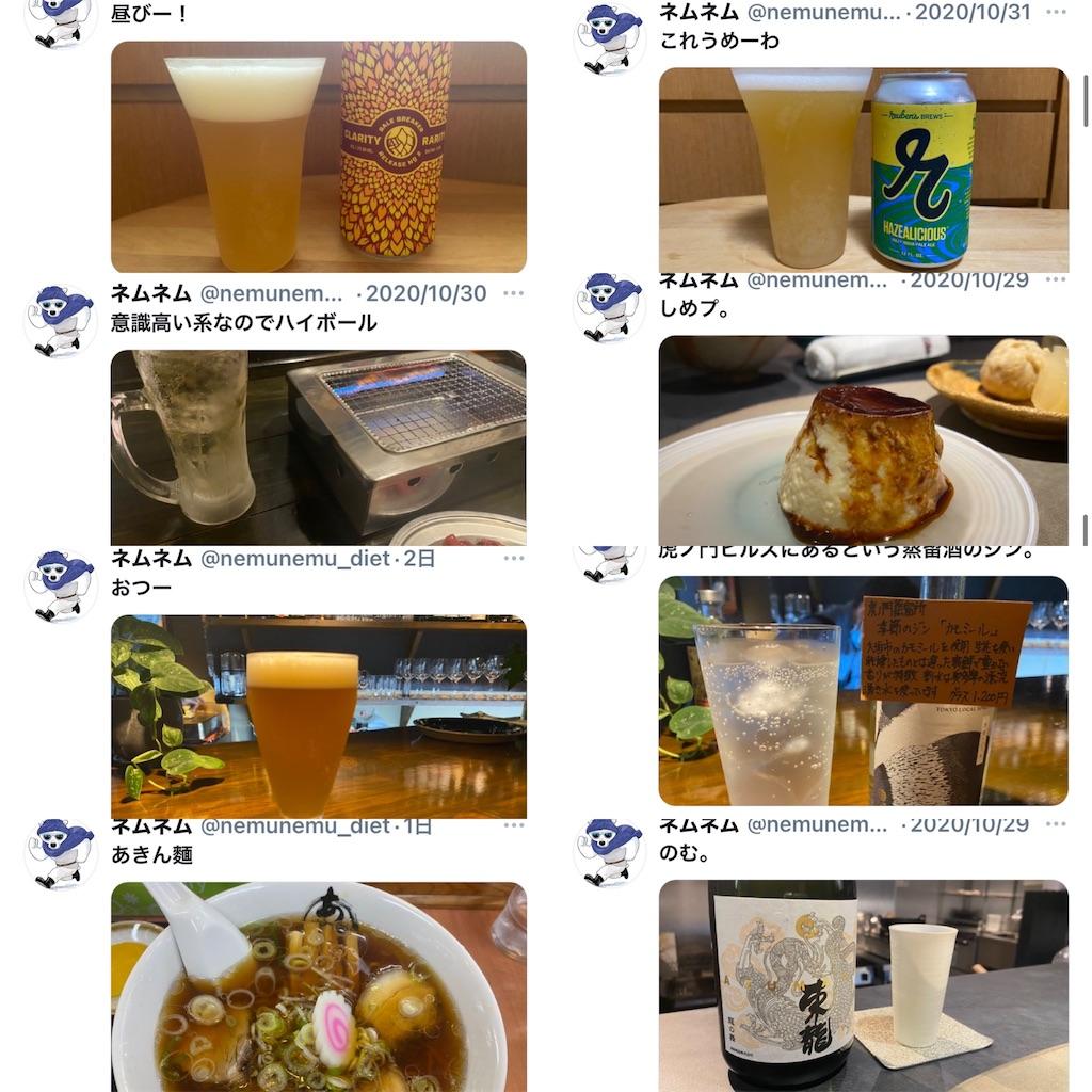 f:id:kazz-matsumura:20201109142211j:plain