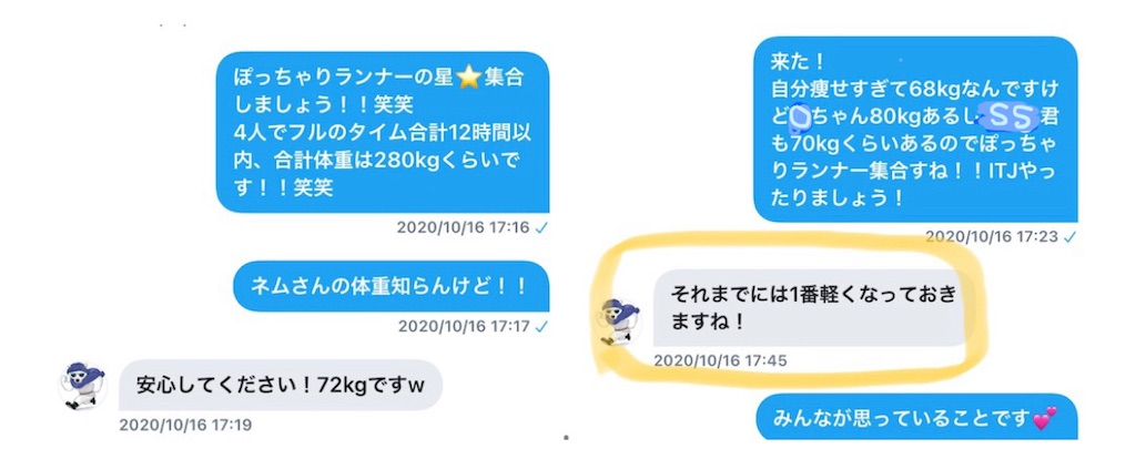 f:id:kazz-matsumura:20201109223845j:plain