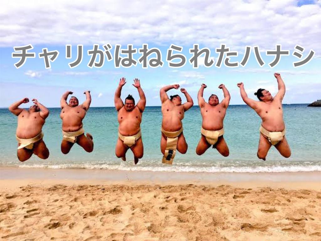 f:id:kazz-matsumura:20201119120421j:plain