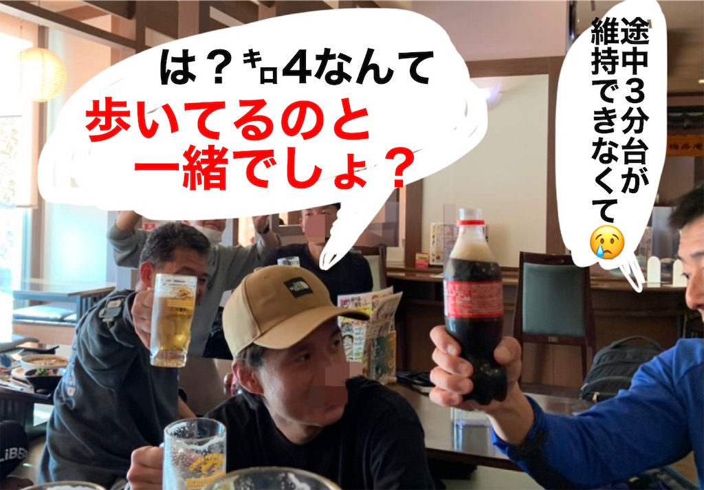 f:id:kazz-matsumura:20201207050111j:plain