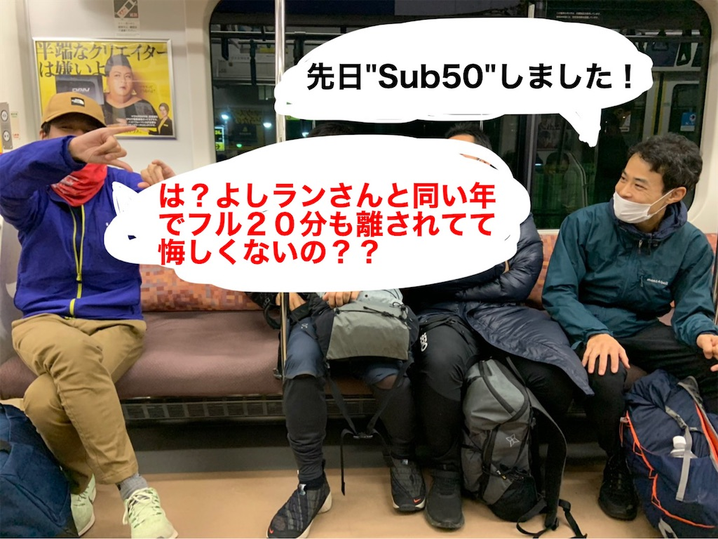 f:id:kazz-matsumura:20201207050620j:plain