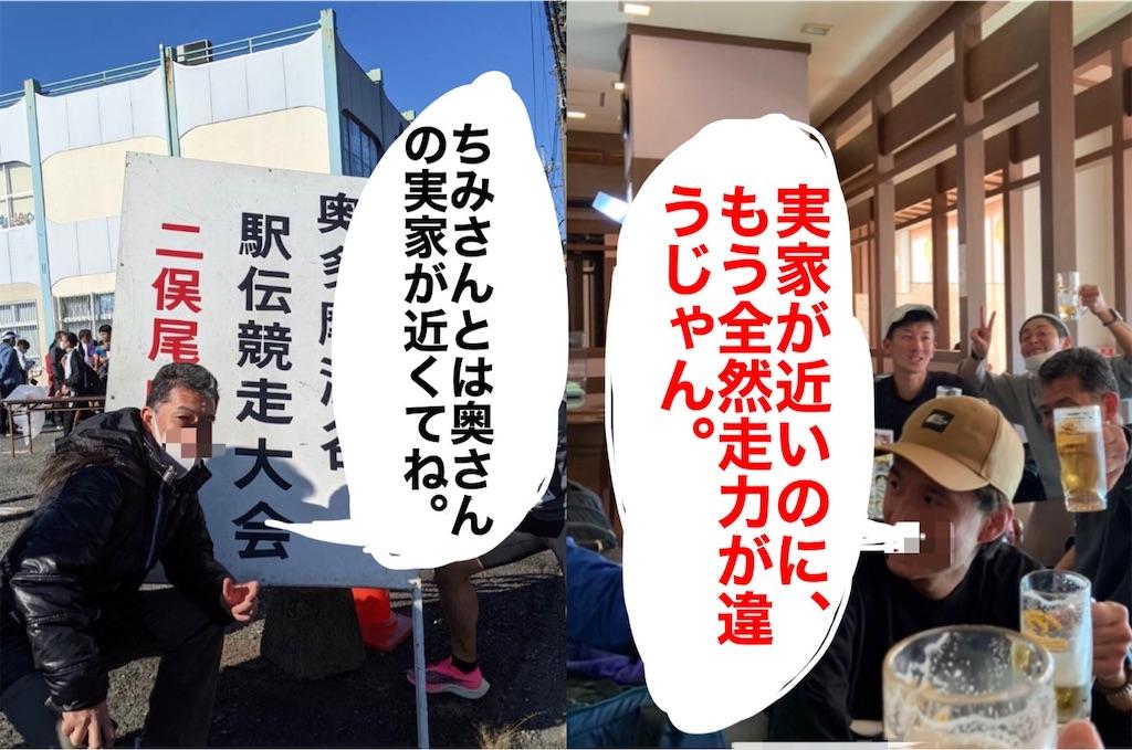 f:id:kazz-matsumura:20201207051400j:plain