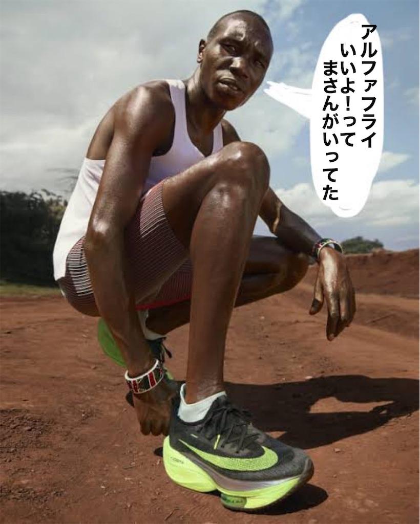 f:id:kazz-matsumura:20201219165210j:plain