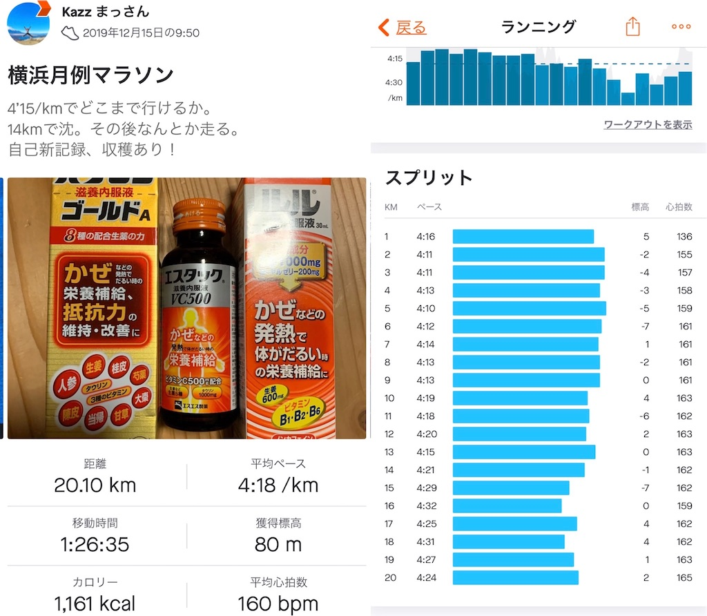f:id:kazz-matsumura:20201220190645j:plain