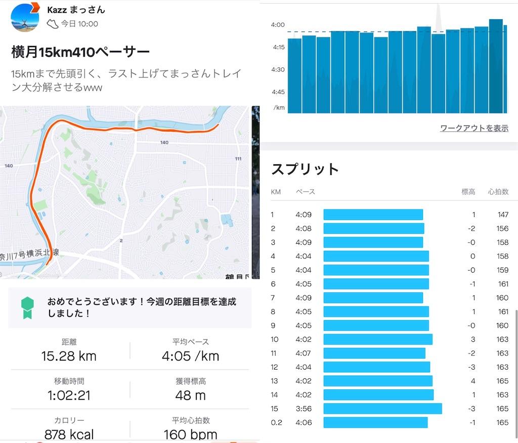 f:id:kazz-matsumura:20201220190741j:plain
