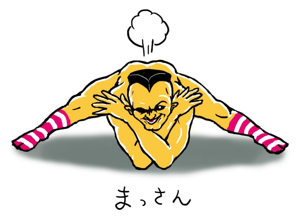 f:id:kazz-matsumura:20201220193400j:plain